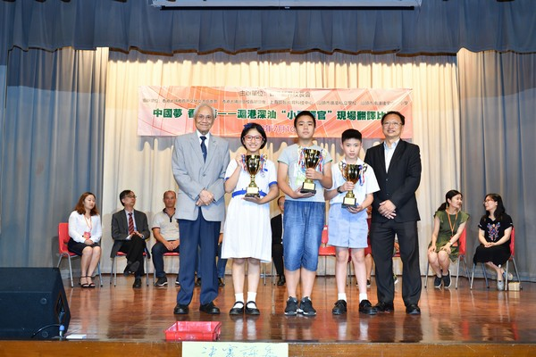 http://www.ntsha.org.hk/images/stories/activities/2018_1st_budding_interpreter_competition/smallJAS_7534.JPG