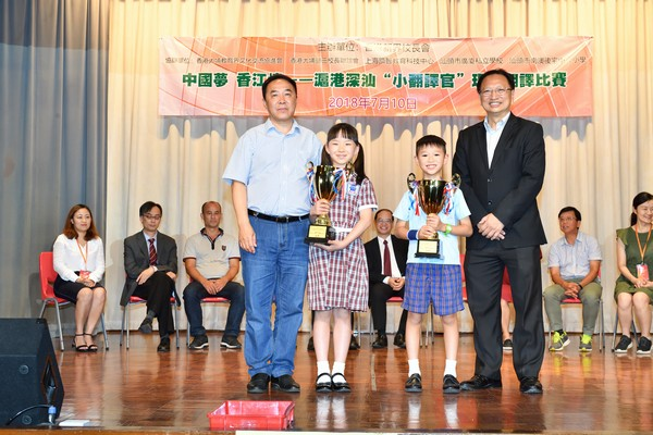 http://www.ntsha.org.hk/images/stories/activities/2018_1st_budding_interpreter_competition/smallJAS_7537.JPG