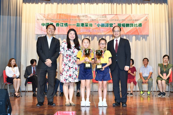 http://www.ntsha.org.hk/images/stories/activities/2018_1st_budding_interpreter_competition/smallJAS_7544.JPG
