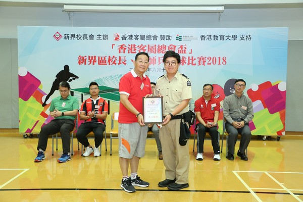 http://www.ntsha.org.hk/images/stories/activities/2018_table_tennis_competition/smallOZO_4798.JPG