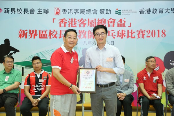 http://www.ntsha.org.hk/images/stories/activities/2018_table_tennis_competition/smallOZO_4804.JPG