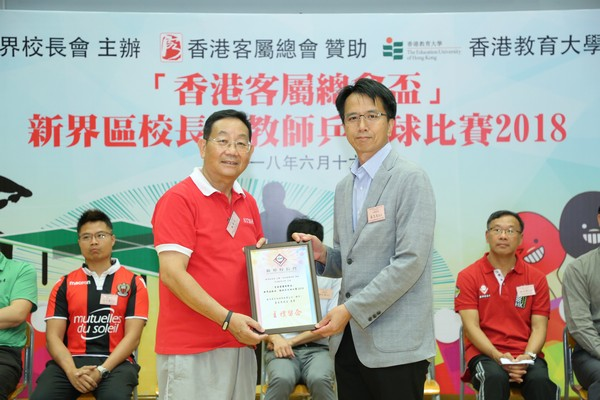 http://www.ntsha.org.hk/images/stories/activities/2018_table_tennis_competition/smallOZO_4808.JPG