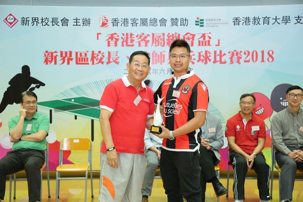 http://www.ntsha.org.hk/images/stories/activities/2018_table_tennis_competition/smallOZO_4814.JPG