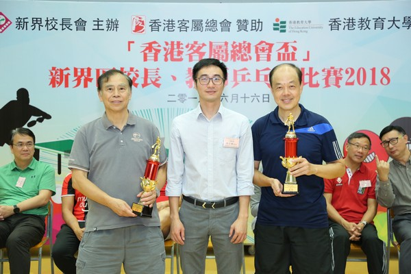 http://www.ntsha.org.hk/images/stories/activities/2018_table_tennis_competition/smallOZO_4827.JPG