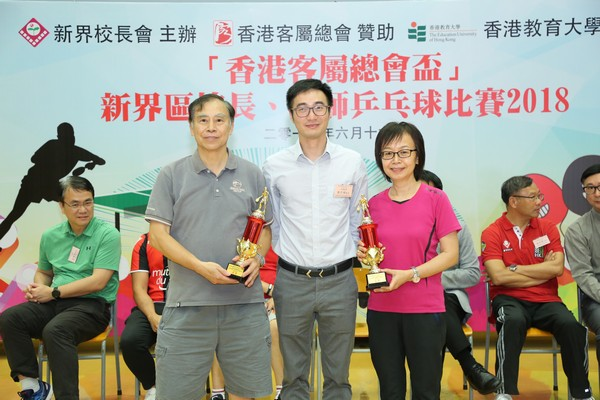 http://www.ntsha.org.hk/images/stories/activities/2018_table_tennis_competition/smallOZO_4841.JPG