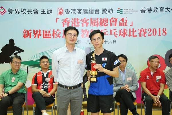 http://www.ntsha.org.hk/images/stories/activities/2018_table_tennis_competition/smallOZO_4849.JPG