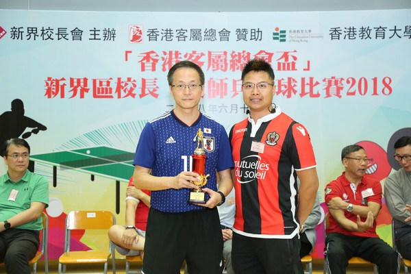 http://www.ntsha.org.hk/images/stories/activities/2018_table_tennis_competition/smallOZO_4887.JPG