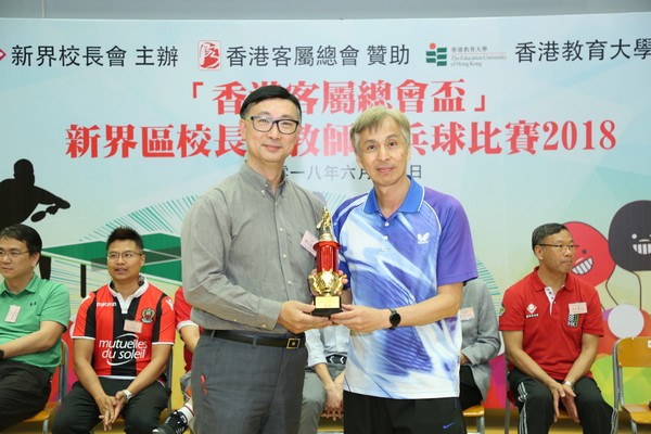 http://www.ntsha.org.hk/images/stories/activities/2018_table_tennis_competition/smallOZO_4906.JPG