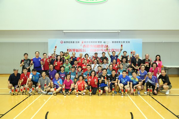 http://www.ntsha.org.hk/images/stories/activities/2018_table_tennis_competition/smallOZO_4932.JPG
