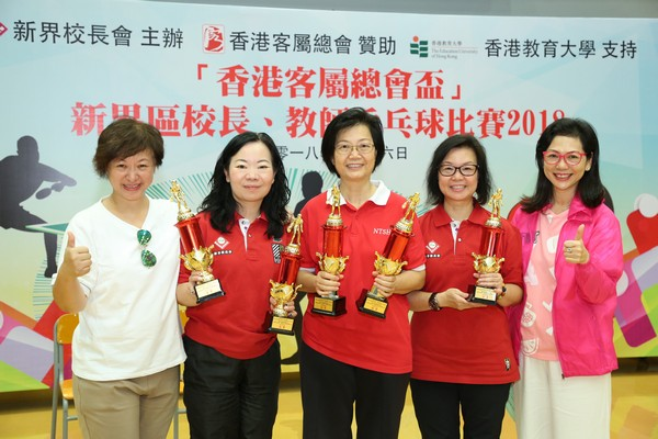 http://www.ntsha.org.hk/images/stories/activities/2018_table_tennis_competition/smallOZO_4949.JPG