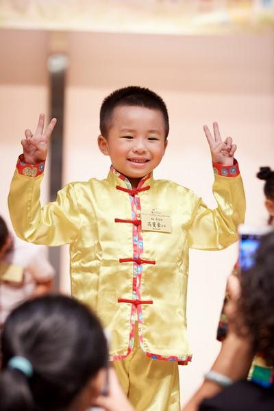 http://www.ntsha.org.hk/images/stories/activities/2018_Preschool_Trilingual_Interpretation_Competition/small_D5A0074.JPG