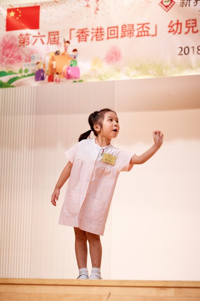 http://www.ntsha.org.hk/images/stories/activities/2018_Preschool_Trilingual_Interpretation_Competition/small_D5A0139.JPG