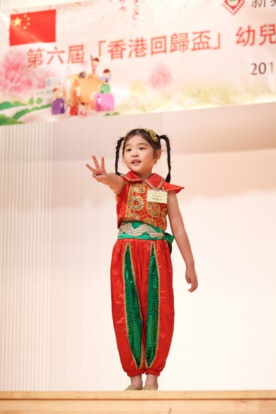http://www.ntsha.org.hk/images/stories/activities/2018_Preschool_Trilingual_Interpretation_Competition/small_D5A0236.JPG