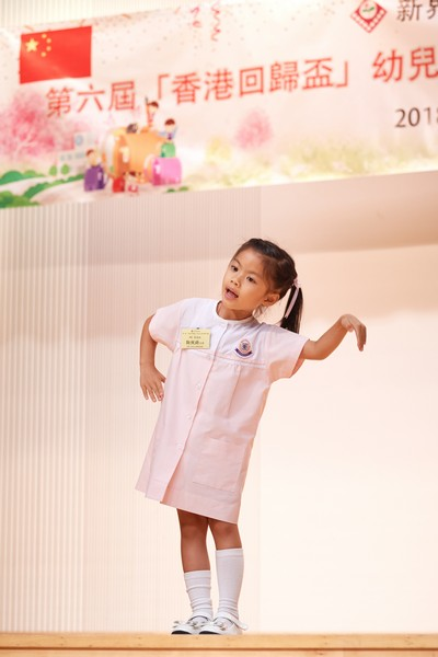 http://www.ntsha.org.hk/images/stories/activities/2018_Preschool_Trilingual_Interpretation_Competition/small_D5A0396.JPG
