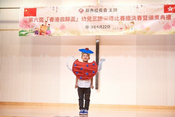 http://www.ntsha.org.hk/images/stories/activities/2018_Preschool_Trilingual_Interpretation_Competition/small_D5A0849.JPG