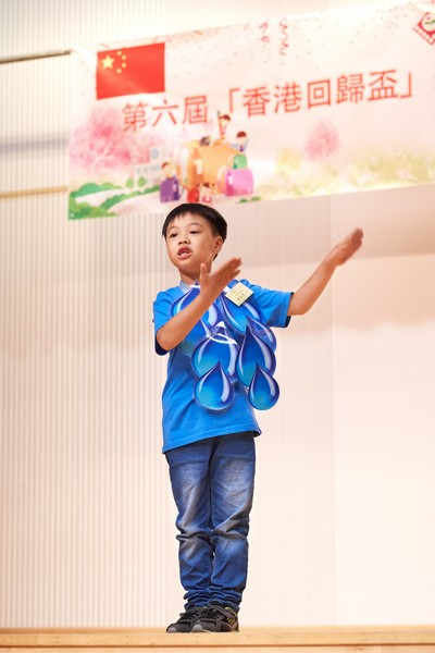 http://www.ntsha.org.hk/images/stories/activities/2018_Preschool_Trilingual_Interpretation_Competition/small_D5A0896.JPG