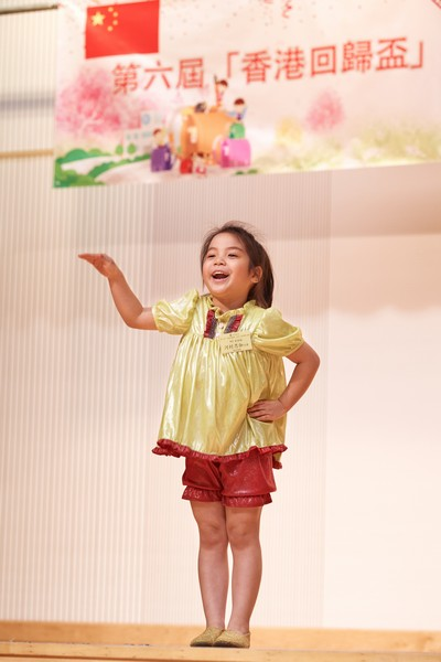 http://www.ntsha.org.hk/images/stories/activities/2018_Preschool_Trilingual_Interpretation_Competition/small_D5A0918.JPG