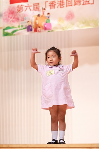 http://www.ntsha.org.hk/images/stories/activities/2018_Preschool_Trilingual_Interpretation_Competition/small_D5A1055.JPG