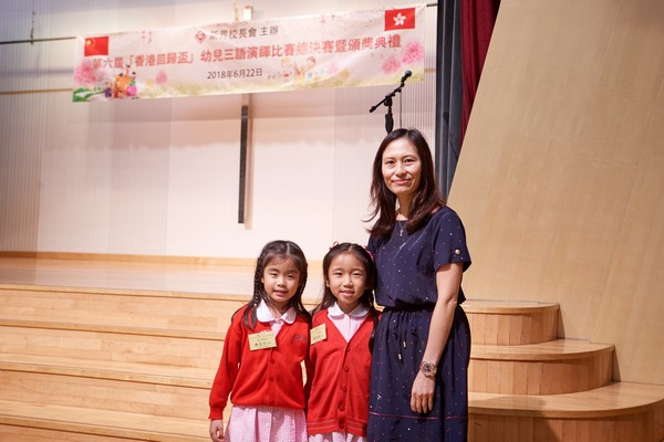 http://www.ntsha.org.hk/images/stories/activities/2018_Preschool_Trilingual_Interpretation_Competition/small_D5A1057.JPG