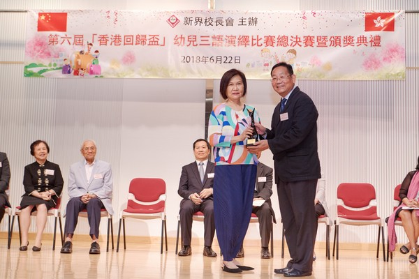 http://www.ntsha.org.hk/images/stories/activities/2018_Preschool_Trilingual_Interpretation_Competition/small_D5A1114.JPG