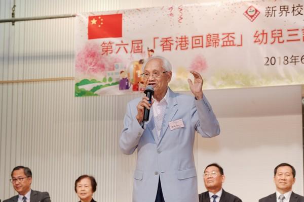 http://www.ntsha.org.hk/images/stories/activities/2018_Preschool_Trilingual_Interpretation_Competition/small_D5A1129.JPG