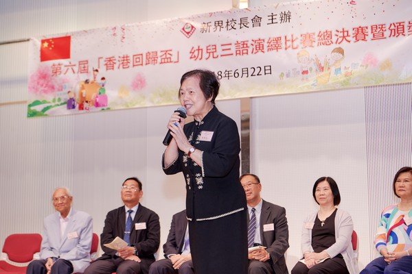 http://www.ntsha.org.hk/images/stories/activities/2018_Preschool_Trilingual_Interpretation_Competition/small_D5A1147.JPG