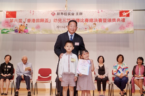 http://www.ntsha.org.hk/images/stories/activities/2018_Preschool_Trilingual_Interpretation_Competition/small_D5A1154.JPG