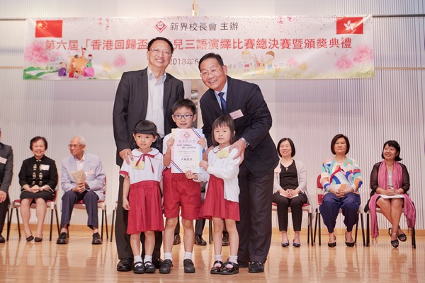 http://www.ntsha.org.hk/images/stories/activities/2018_Preschool_Trilingual_Interpretation_Competition/small_D5A1160.JPG