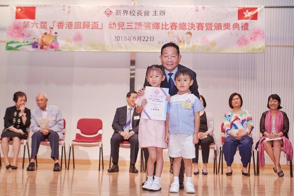 http://www.ntsha.org.hk/images/stories/activities/2018_Preschool_Trilingual_Interpretation_Competition/small_D5A1166.JPG
