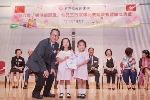 http://www.ntsha.org.hk/images/stories/activities/2018_Preschool_Trilingual_Interpretation_Competition/small_D5A1182.JPG
