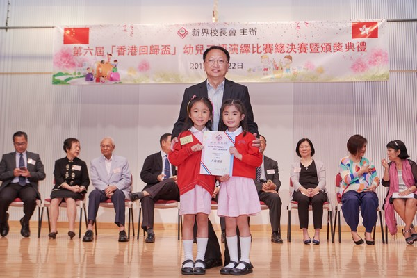 http://www.ntsha.org.hk/images/stories/activities/2018_Preschool_Trilingual_Interpretation_Competition/small_D5A1186.JPG