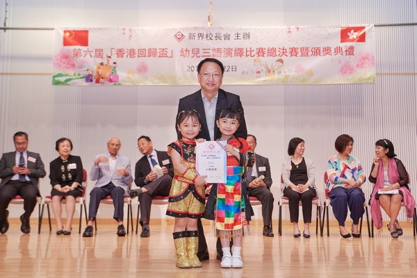 http://www.ntsha.org.hk/images/stories/activities/2018_Preschool_Trilingual_Interpretation_Competition/small_D5A1188.JPG