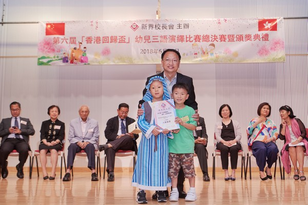 http://www.ntsha.org.hk/images/stories/activities/2018_Preschool_Trilingual_Interpretation_Competition/small_D5A1194.JPG