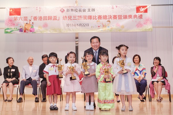 http://www.ntsha.org.hk/images/stories/activities/2018_Preschool_Trilingual_Interpretation_Competition/small_D5A1198.JPG
