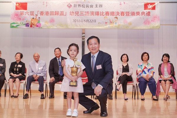 http://www.ntsha.org.hk/images/stories/activities/2018_Preschool_Trilingual_Interpretation_Competition/small_D5A1201.JPG