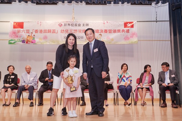 http://www.ntsha.org.hk/images/stories/activities/2018_Preschool_Trilingual_Interpretation_Competition/small_D5A1204.JPG