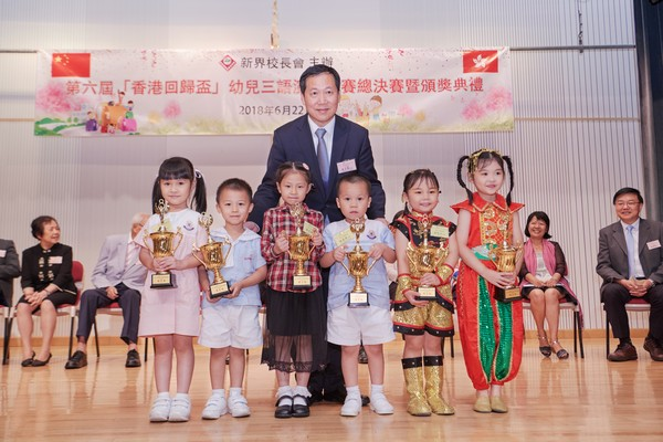 http://www.ntsha.org.hk/images/stories/activities/2018_Preschool_Trilingual_Interpretation_Competition/small_D5A1206.JPG