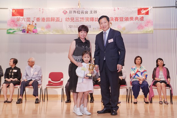 http://www.ntsha.org.hk/images/stories/activities/2018_Preschool_Trilingual_Interpretation_Competition/small_D5A1207.JPG