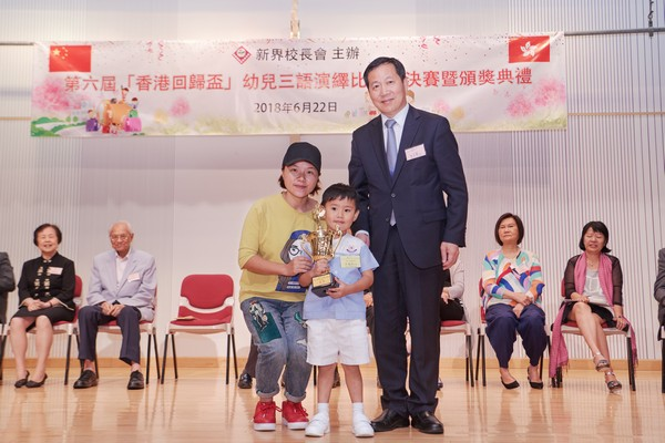 http://www.ntsha.org.hk/images/stories/activities/2018_Preschool_Trilingual_Interpretation_Competition/small_D5A1210.JPG