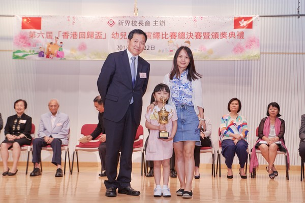 http://www.ntsha.org.hk/images/stories/activities/2018_Preschool_Trilingual_Interpretation_Competition/small_D5A1211.JPG