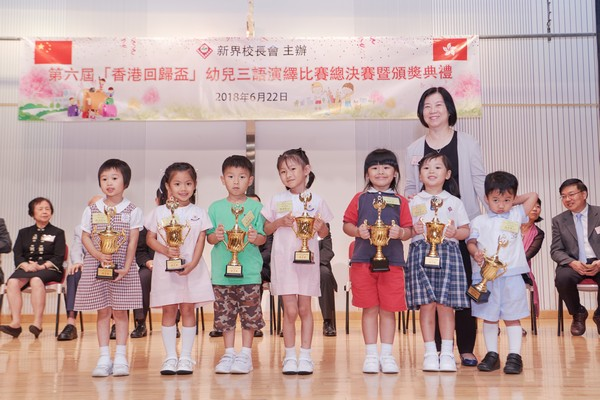 http://www.ntsha.org.hk/images/stories/activities/2018_Preschool_Trilingual_Interpretation_Competition/small_D5A1214.JPG