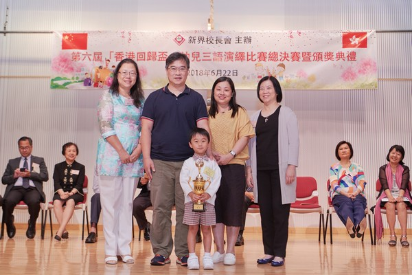 http://www.ntsha.org.hk/images/stories/activities/2018_Preschool_Trilingual_Interpretation_Competition/small_D5A1215.JPG
