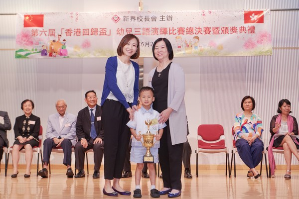 http://www.ntsha.org.hk/images/stories/activities/2018_Preschool_Trilingual_Interpretation_Competition/small_D5A1217.JPG