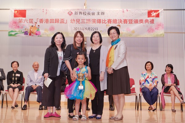 http://www.ntsha.org.hk/images/stories/activities/2018_Preschool_Trilingual_Interpretation_Competition/small_D5A1219.JPG