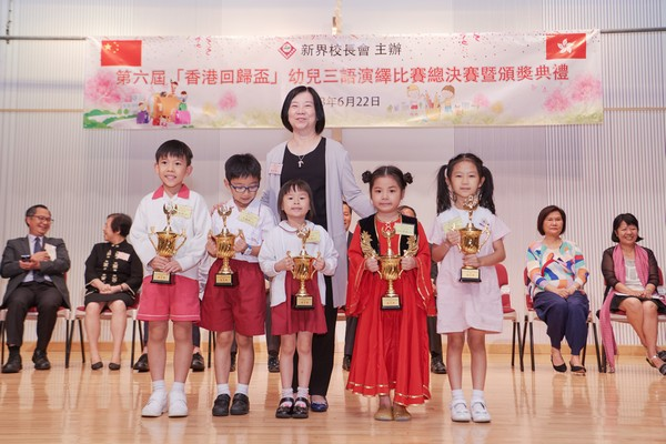 http://www.ntsha.org.hk/images/stories/activities/2018_Preschool_Trilingual_Interpretation_Competition/small_D5A1221.JPG