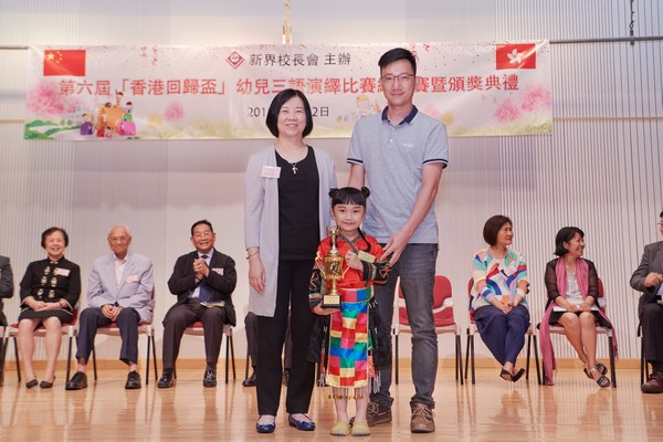http://www.ntsha.org.hk/images/stories/activities/2018_Preschool_Trilingual_Interpretation_Competition/small_D5A1223.JPG