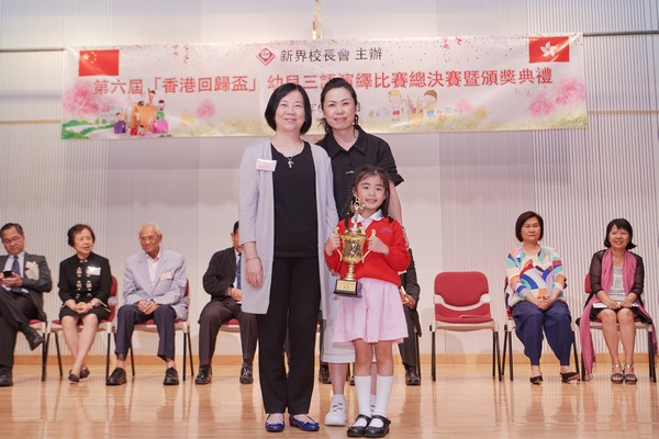 http://www.ntsha.org.hk/images/stories/activities/2018_Preschool_Trilingual_Interpretation_Competition/small_D5A1225.JPG