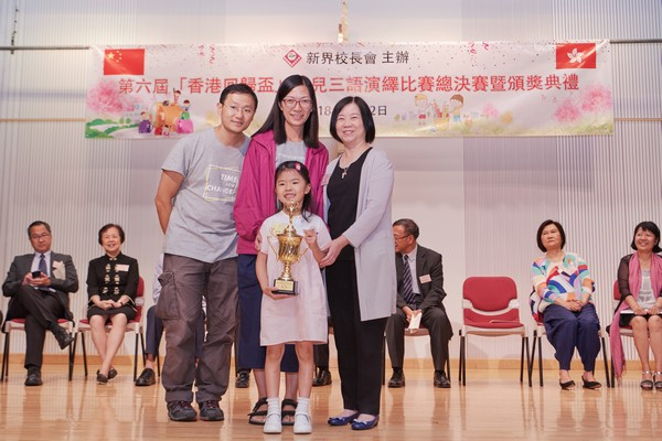 http://www.ntsha.org.hk/images/stories/activities/2018_Preschool_Trilingual_Interpretation_Competition/small_D5A1227.JPG