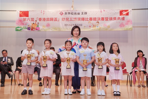 http://www.ntsha.org.hk/images/stories/activities/2018_Preschool_Trilingual_Interpretation_Competition/small_D5A1229.JPG