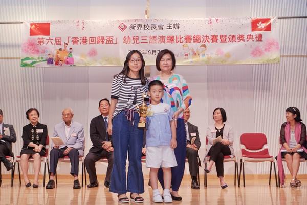 http://www.ntsha.org.hk/images/stories/activities/2018_Preschool_Trilingual_Interpretation_Competition/small_D5A1231.JPG